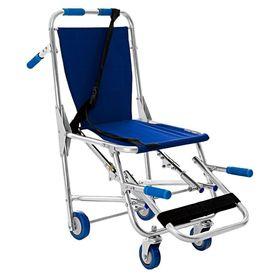 Cadeira-de-Rodas-Resgate-VNO